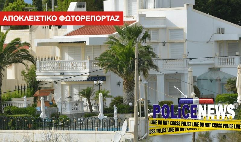 policenews17