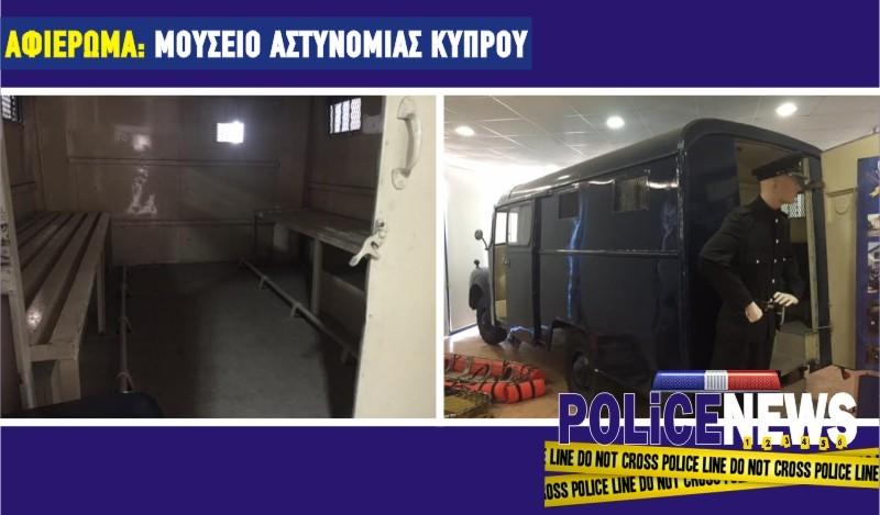 policenews15