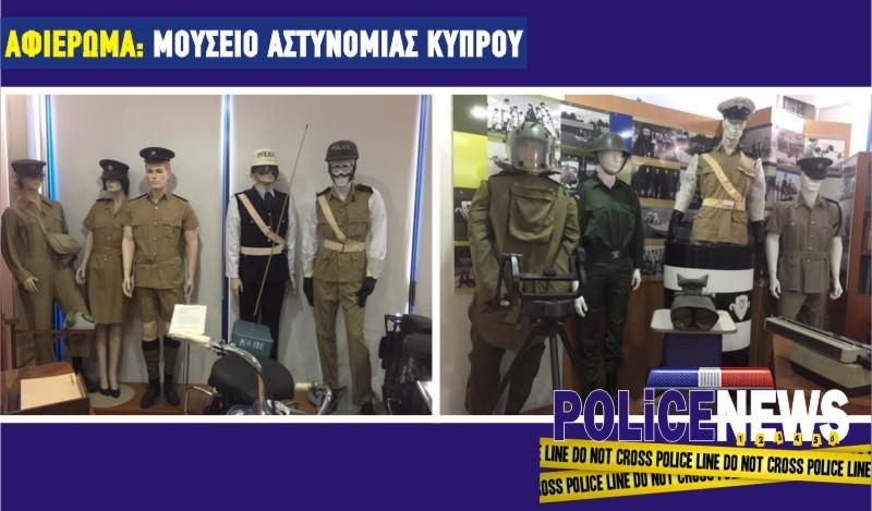 policenews16
