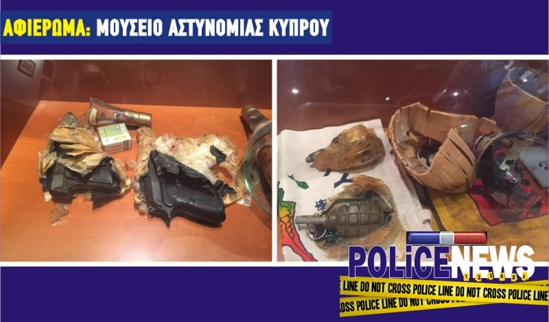 policenews19
