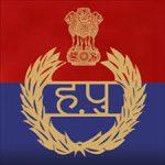 Haryana Police Recruitment 2020