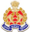 UP Police Bharti 2020