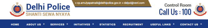 Delhi Police SI Selection Process