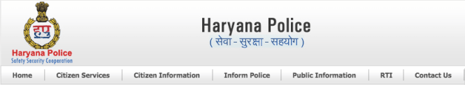 Haryana Police Bharti Vacancy Recruitment 2020