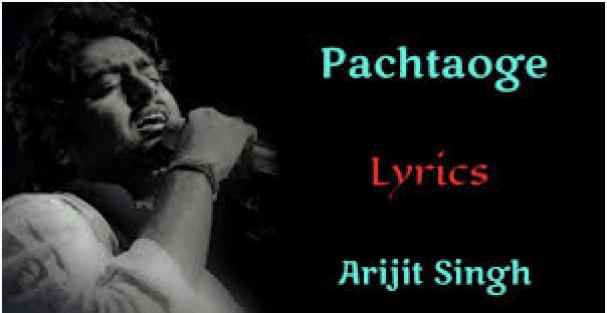bda pachtaoge lyrics arijit