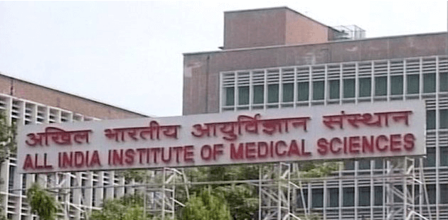 aiims Hospital Recruitment 2020