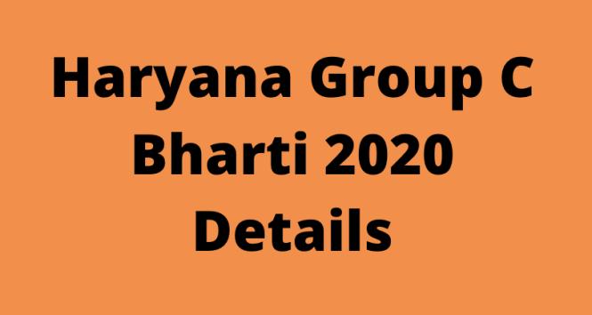 Haryana Group C Bharti 2020