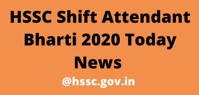 Haryana Shift Attendant Bharti 2020