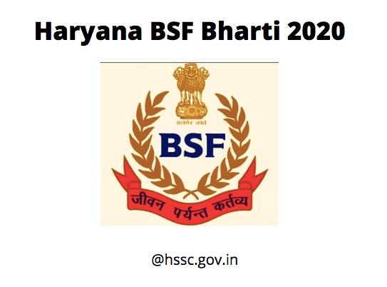 Haryana BSF Bharti 2020