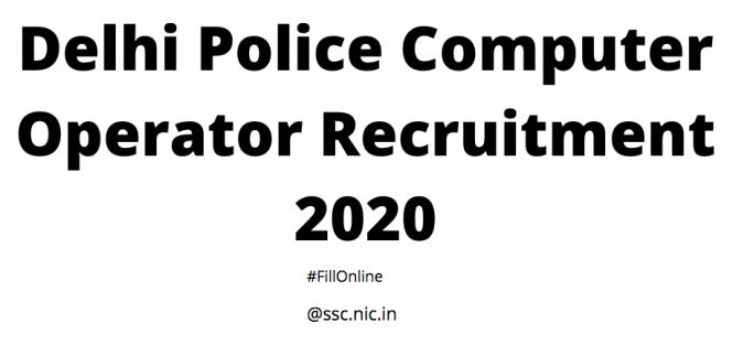 Delhi Police Computer Operator Recruitment 2020