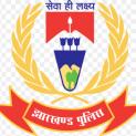 Jharkhand Police Recruitment 2020