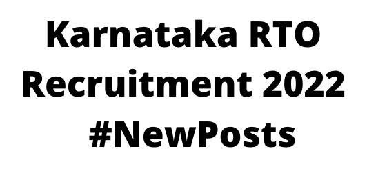Karnataka RTORecruitment 2022