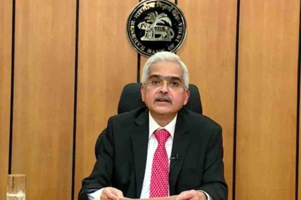 RBI monetary policy committee
