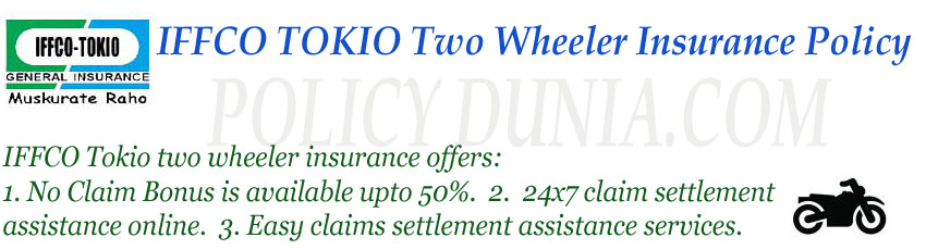 IFFCO-TOKIO-Two-Wheeler-insurance image