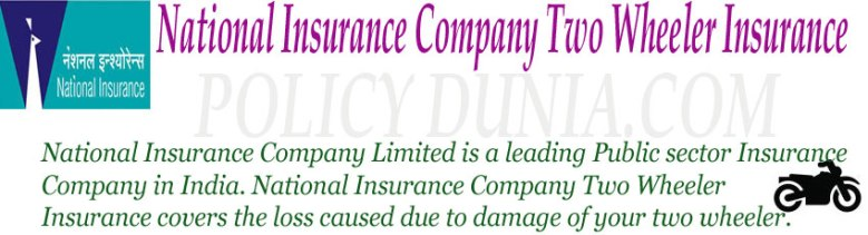 National Insurance two wheeler image