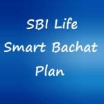 SBI Life Smart Bachat Plan