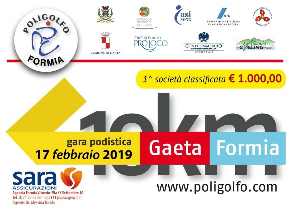 Calendario Gare Podistiche Lazio.Regolamento Gaeta Formia 2019 Poligolfo