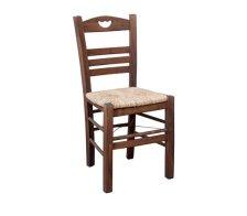 Καρέκλα Εμποτισμού Πάρος-Καρυδί