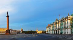 Piazza dell'Ermitage San Pietroburgo