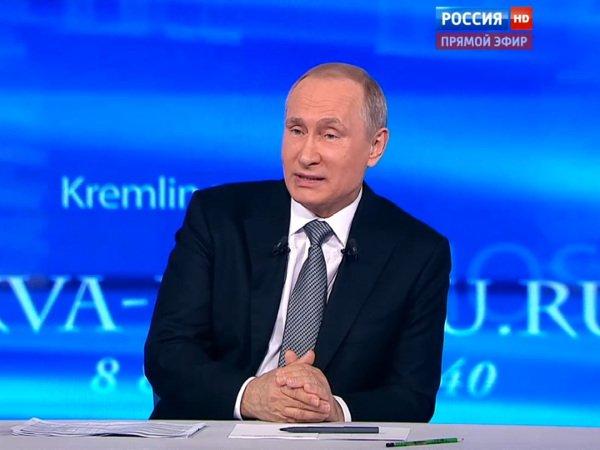 Президент в программе'Прямая линия с Владимиром Путиным