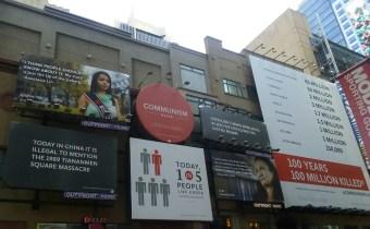 Anti-Communist Billboards in Times Square