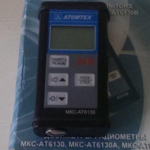 Дозиметр-радиометр МКС-АТ 6130