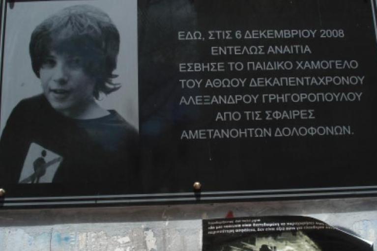 Συνήγοροι οικογένειας Γρηγορόπουλου : Θα συνεχίσουμε τον αγώνα