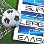 Τα αποτελέσματα και η βαθμολογία της Super League