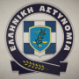 Πάτρα : Συνελήφθησαν δύο άτομα για κατοχή ποσότητας ηρωίνης που είχε μεταφερθεί από την Αθήνα