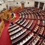 Απόψε η ψηφοφορία για το ν/σ «Δημόσιες υπαίθριες συναθροίσεις»