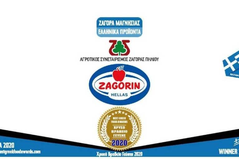 Αγροτικός Συνεταιρισμός Ζαγορας: Συμπληρώνει 104 χρόνια λειτουργίας με «Χρυσό Βραβείο Γεύσης»