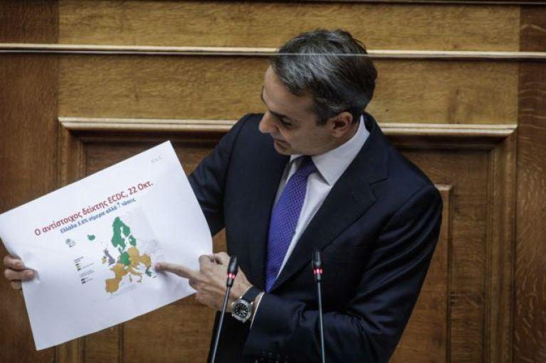 Μητσοτάκης : Παρουσίασε χάρτες με τα στοιχεία για την πορεία της πανδημίας στην Ελλάδα