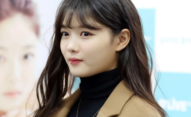 Kim Yoo Jung To Take A Break From Acting Due To Health