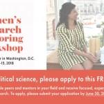 APSA Women's Research Mentoring Workshop, Applications Due June 30