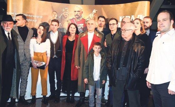 Резултат слика за промоција филма краљ петар први