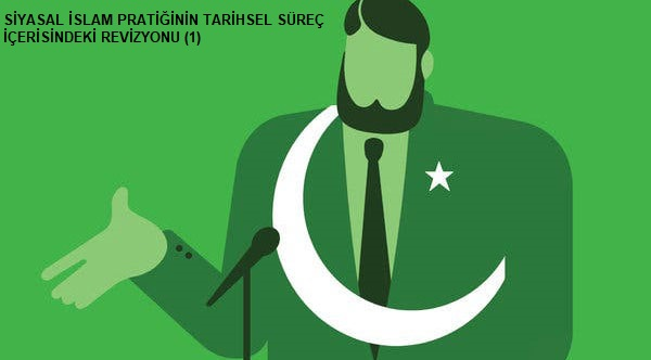 Siyasal İslam ve siyaset