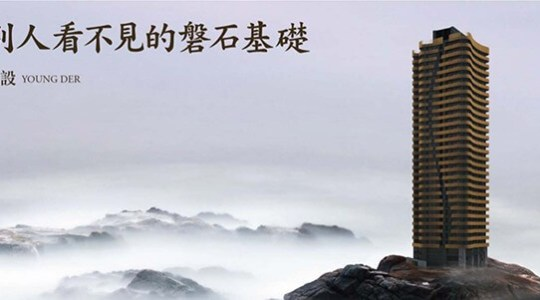 【仰德灣】日荷加德國際建材定義在亞灣的家