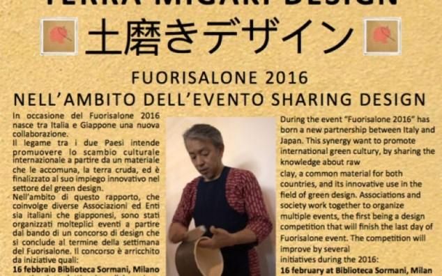 terra migaki design – fuorisalone 2016 nell'ambito dell'evento sharing design