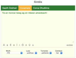 Irish TTS in a range of regional dialects on the Abair website.