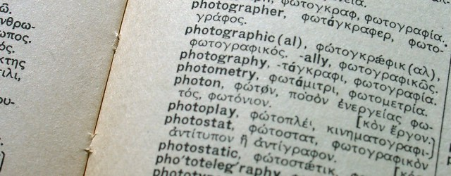 Language learning - we evolve continuously. Picture of a page from a Greek dictionary. Picture from freeimages.com.