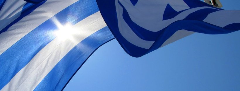 The Flag of Greece. Photo by Michael Faes, FreeImages.com