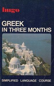 Hugo's Greek in Three Months by Zannetos Tofallis.