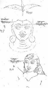 Indian_murti_(statue)_proportions_posture_shape_design_06