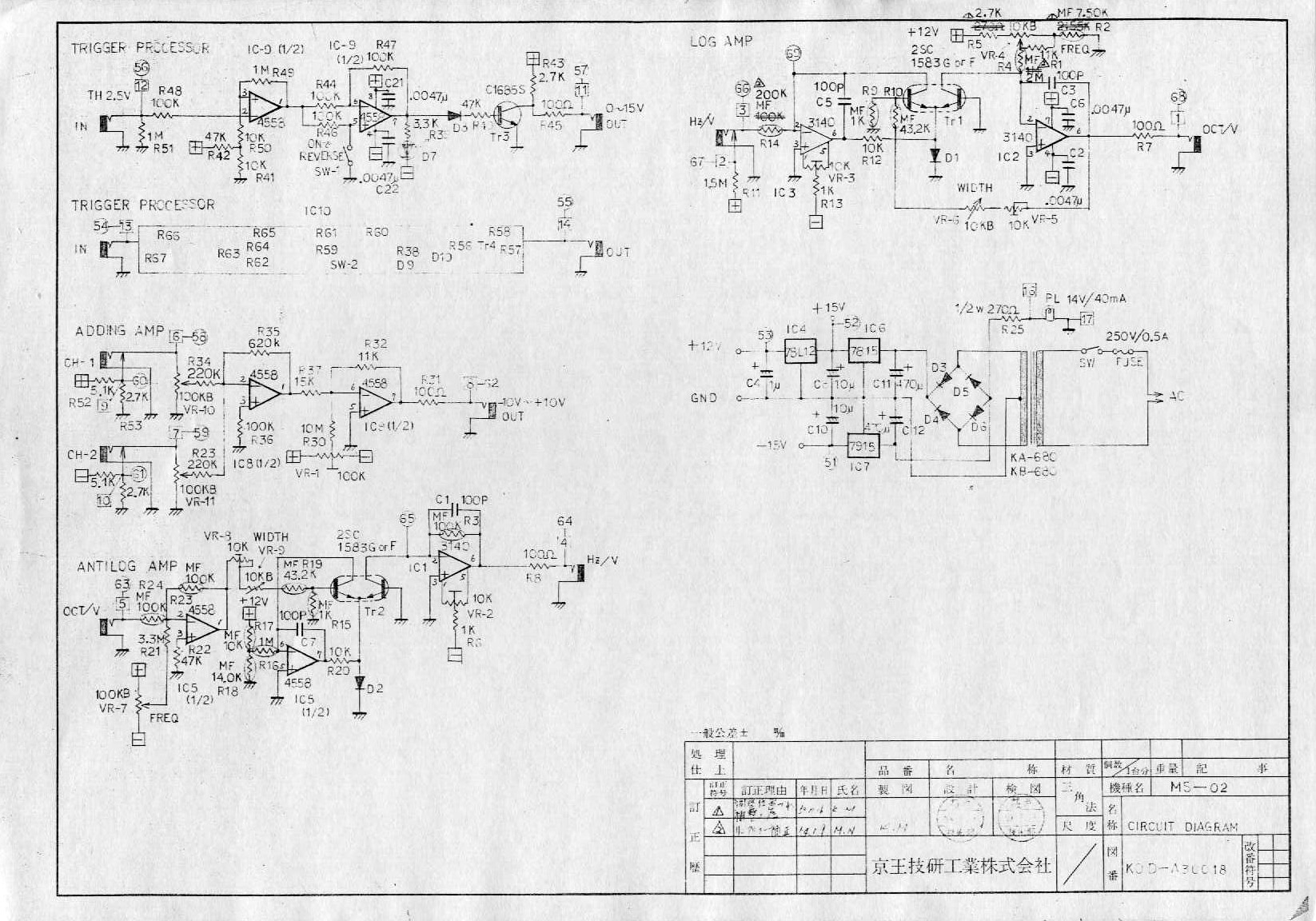 related with peavey t 40 b wiring diagram
