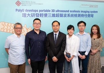 """The research team of """"Scolioscan Air"""" is led by Ir Professor Zheng Yong-ping, Head of PolyU Department of Biomedical Engineering (3rd from left)"""