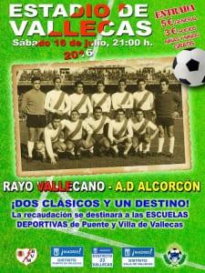 Fiestas del Carmen 2016 | Puente de Vallecas | Madrid | 12 a 17 de julio de 2016 | Rayo Vallecano vs Alcorcón