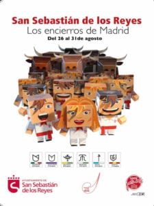 Fiestas del Cristo de los Remedios 2017 | San Sebastián de los Reyes | Comunidad de Madrid | 25 - 31/08/2017 | Los encierros de Madrid | Cartel