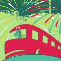 Fiestas de la Elipa 2018 en Ciudad Lineal