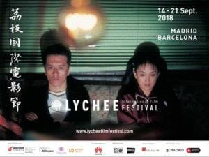 Lychee International Film Festival 2018 | Muestra de cine chino de autor | 14-21/09/2018 | Madrid - Barcelona | Cartel