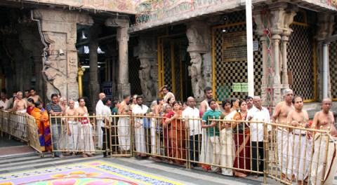 Uttara dwara darshanam